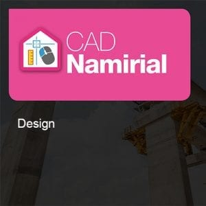 cad namirial design