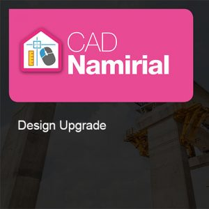 cad namirial design upgrade