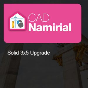 cad namirial solid 3x5 upgrade
