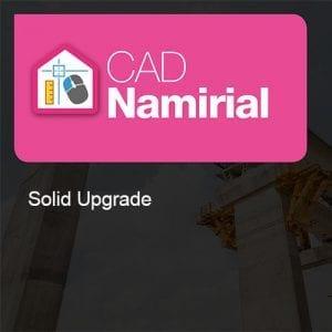 cad namirial solid upgrade