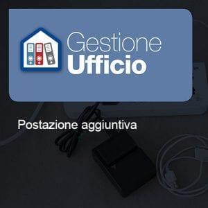Gestione ufficio postazione aggiuntiva